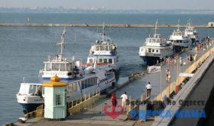 Экскурсия Морская прогулка на катерах и яхтах в Одессе