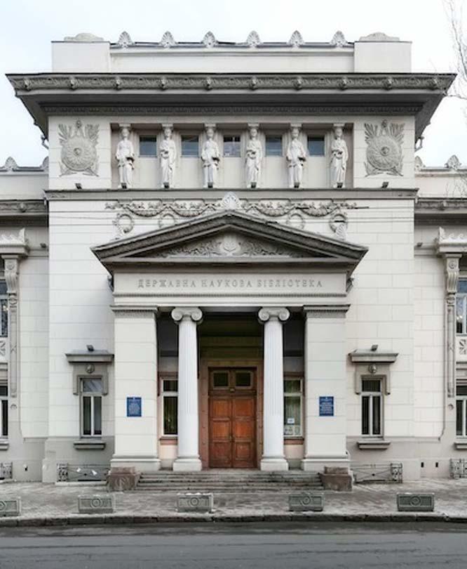 """Экскурсия """"Сокровища библиотек Одессы"""""""