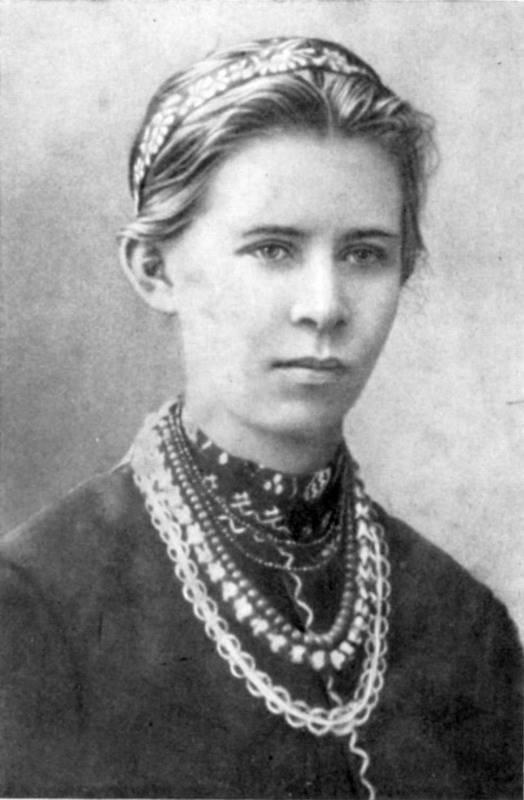 Леся Українка і Одесса