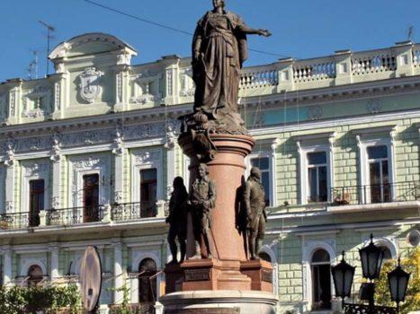 "Екскурсія ""Видатні українці і Одеса"""