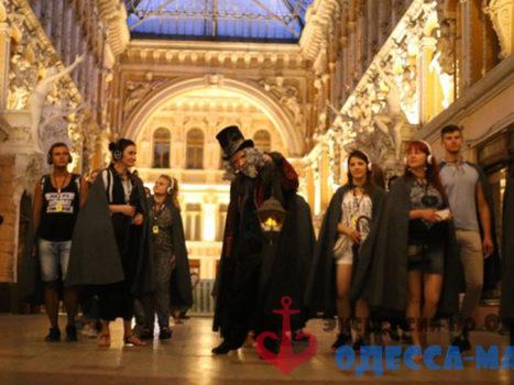 Ночная иммерсивная экскурсия по старой Одессе «Farolero»