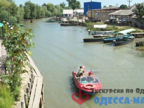 Экскурсия в Вилково из Одессы