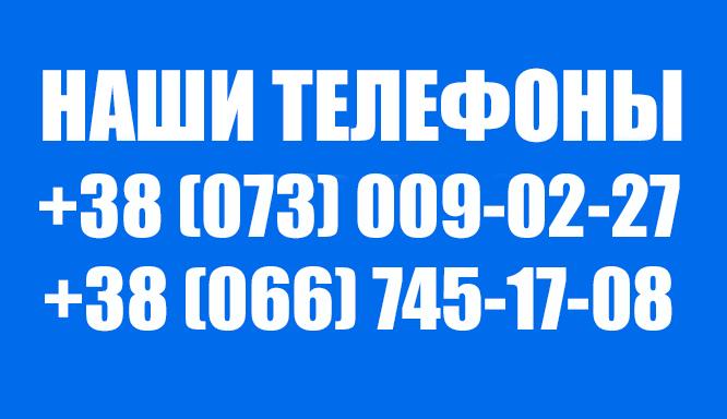add_size_728x90